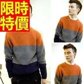 毛衣條紋三色-螺紋套頭長袖男針織衫2色61l83【巴黎精品】