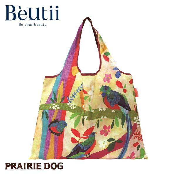 日本 Prairie Dog 設計包 天堂麗鵑 日本插畫家 精心設計 方便攜帶 收納方便 雙層布料 提升耐用度