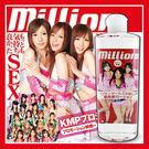 潤滑愛情配方 vivi情趣 潤滑液 情趣商品 情趣商品 日本KMP-million girls AV女優嚴選潤滑液 300ml