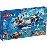 樂高積木 LEGO《 LT60277 》City 城市系列 - 警用巡邏艇 / JOYBUS玩具百貨