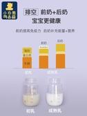 吸奶器 吸奶器 電動擠奶器正品靜音產后全自動吸乳無痛便攜式集奶 莎瓦迪卡