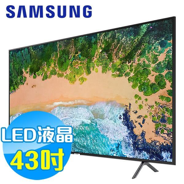 SAMSUNG三星 43吋 4K UHD 連網 LED液晶電視 UA43NU7100WXZW / UA43NU7100