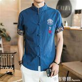 中國風短袖透氣襯衫男刺繡男士棉麻唐裝中式復古盤扣立領襯衣 卡布奇諾