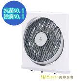 【Mistral美寧】光觸媒健康循環風扇JR-14A01-灰色