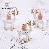 聖誕花環配件小鹿掛件聖誕樹裝飾毛絨花環材料聖誕花盒擺件 交換禮物