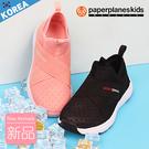 PAPERPLANES紙飛機 童鞋 韓國空運 透氣網布 素面拼接休閒鞋【B7907028】2色