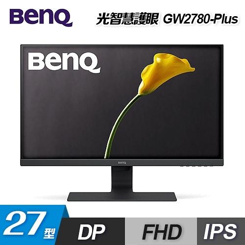 【BenQ 明基】27型 GW2780 Plus LED 光智慧護眼螢幕 【贈竹炭乾燥包】