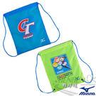 MIZUNO 美津濃 中華台北紀念束口袋(螢光黃) 2015世界盃少棒錦標賽 U12