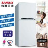 【台灣三洋 SANLUX】192公升雙門定頻冰箱/銀灰(SR-B192B)
