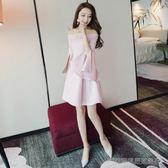 2018夏新款女裝性感一字肩喇叭袖高腰粉色a字連身裙氣質小禮服女  Cocoa