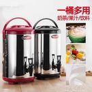 不銹鋼保溫桶奶茶桶咖啡果汁豆漿桶商用8L10L12L雙層保溫桶奶茶店YXS『小宅妮時尚』