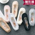 隱形襪-優雅蕾絲親膚防滑隱形襪