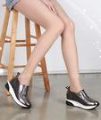【2wenty6ix】★ 正韓 ★ Geo-Hotfix 幾何鉚釘鑲崁 造型質感皮革 內增高 厚底懶人鞋