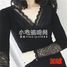 性感蕾絲花邊顯瘦打底衫 V領蕾絲加絨保暖長袖內衣   【全館免運】