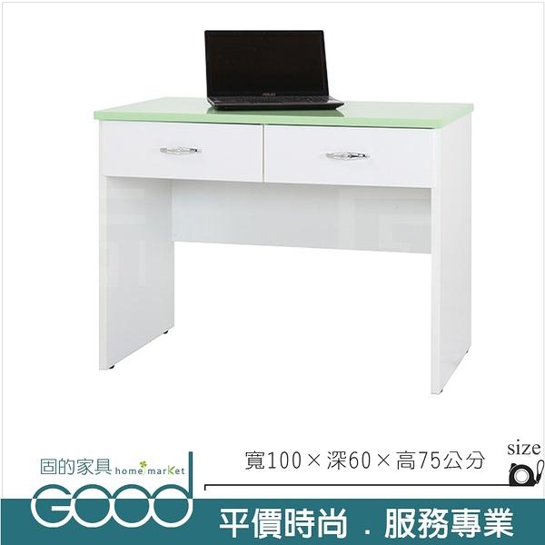 《固的家具GOOD》223-18-AX (塑鋼材質)3.3尺加深兩抽書桌-綠/白色