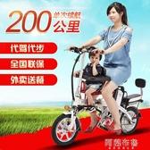 電動車 秒蝶折疊式鋰電池新國標親子母小型代步女士電瓶車迷你電動自行車 MKS阿薩布魯