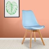 E-home EMSB北歐造型軟墊櫸木腳餐椅-藍色