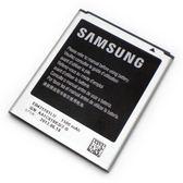 原廠電池 SAMSUNG Galaxy ACE 2 i-8160 i8160 / S3mini i8190 / S7562 EB425161LU 1500mAh