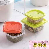 茶花帶蓋冰箱收納盒長方形食品冷凍盒廚房收納保鮮塑料儲物盒套裝【萌萌噠】