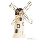 創意復古擺設酒櫃荷蘭風車模型擺件小家居客廳北歐店鋪美式裝飾品 露露日記