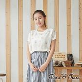 【Tiara Tiara】百貨同步 海洋派對刺繡短袖上衣(白/藍)