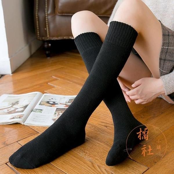 3雙裝 過膝襪女秋冬毛圈保暖長筒棉襪中筒襪【橘社小鎮】