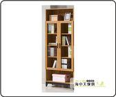 {{ 海中天休閒傢俱廣場 }} 降價優惠 書櫃系列 優植2.7尺二門書櫃(限量1組)