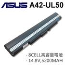 ASUS 高品質 電池 A42-UL30 UL50 UL50A UL50AG-A2 UL50AG-A3B UL50AT UL50VF UL50VG UL50VG-A2
