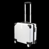 行李箱輕便小型拉桿密碼 cf