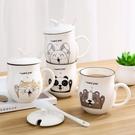 帶蓋勺馬克杯陶瓷杯子簡約情侶家用創意幾何辦公室水杯牛奶杯