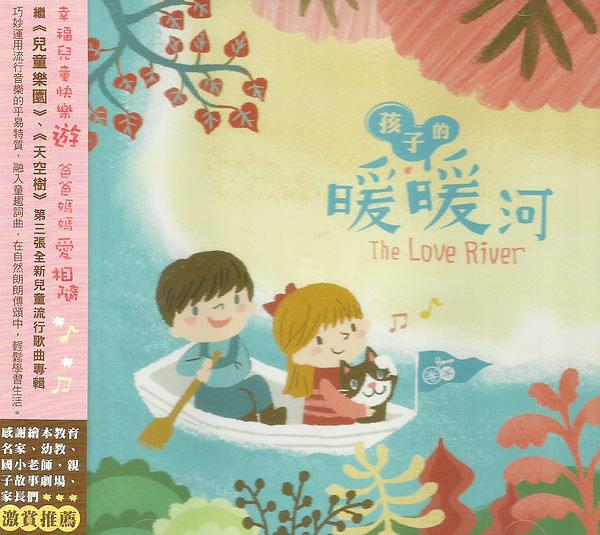 孩子的暖暖河 CD附DVD 圈圈 Hoop (購潮8)