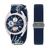 【Maserati 瑪莎拉蒂】TRIMARANO全球限量帆船競賽計時腕錶套組/R8851132003/台灣總代理公司貨享兩年保固
