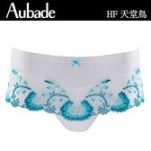 Aubade-天堂鳥S-L刺繡蕾絲平口褲(藍白)HF