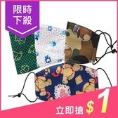 【限購2】金媽媽 台灣製兒童口罩(M號)單入 多款隨機出貨【小三美日】 防禦必備 $19