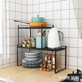 廚房櫃子收納分層置物架臺面桌面鐵藝隔層隔斷下水槽櫥櫃內儲物架LXY5479【愛尚生活館】