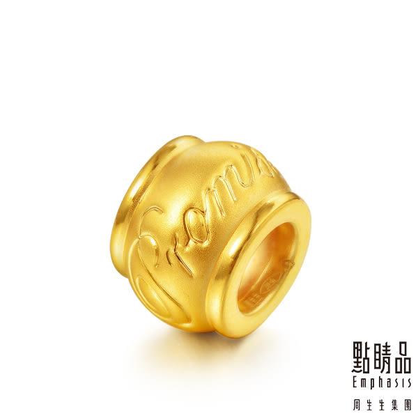 點睛品Charme系列 黃金串飾 promise