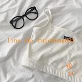 背心吊帶女夏季韓版休閒修身短款無袖內搭上衣【橘社小鎮】