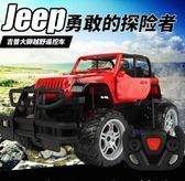 超大型遙控汽車可開門悍馬越野車充電動漂移兒童賽車模型男孩玩具