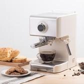 咖啡機ES12A咖啡機家用小型意式全半自動蒸汽奶泡卡布奇諾LX春季新品