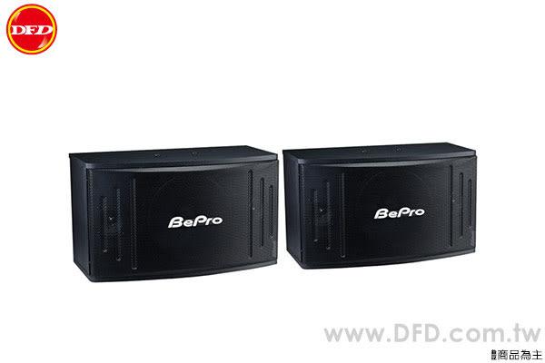 Bepro CS-800 卡拉OK喇叭 公司貨