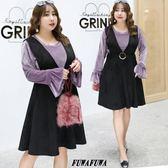 (現貨+預購 FUWAFUWA)-- 加大尺碼絲絨上衣背心裙兩件式裙套裝