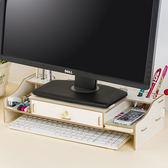 ♚MY COLOR♚多功能DIY木質拼裝 電腦螢幕架 精緻把手 收納 置物 鍵盤 增高 托高 分類【R47】