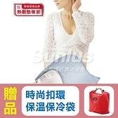 【Sunlus三樂事】熱敷墊(大)30x60cm MHP711/SP1211電熱毯,贈:保溫保冷袋x1