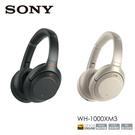 【結帳再折+24期0利率】SONY WH-1000XM3 藍芽無線降噪耳罩式耳機 黑/銀兩色