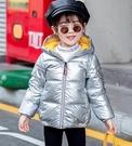 兒童棉服女 兒童羽絨服男童女童寶寶銀色外套加厚中大童連帽童裝冬季【快速出貨八折下殺】