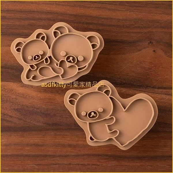 asdfkitty可愛家☆貝印 拉拉熊愛心2入餅乾壓模型-起司壓模/火腿壓模/吐司壓模-日本製