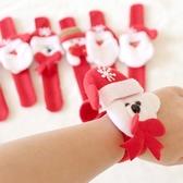 【BlueCat】紅色派對聖誕拍拍手環