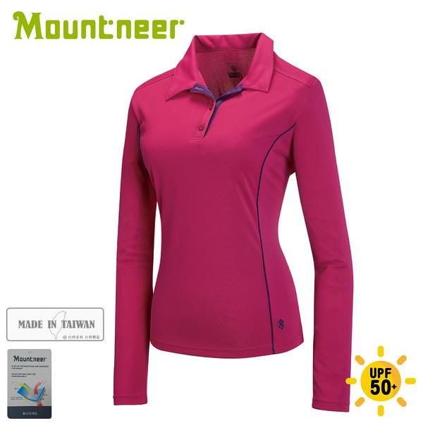 【Mountneer 山林 女 透氣排汗長袖上衣《桃紅》】31P08/排汗衣/涼感衣/抗紫外線/運動長袖/登山露營
