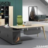 辦公家具老板桌總裁辦公桌簡約現代大班台經理桌主管電腦桌wy
