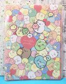 【震撼精品百貨】角落生物 Sumikko Gurashi~SAN-X 文件夾/資料夾+夾鏈袋-滿版粉#72549